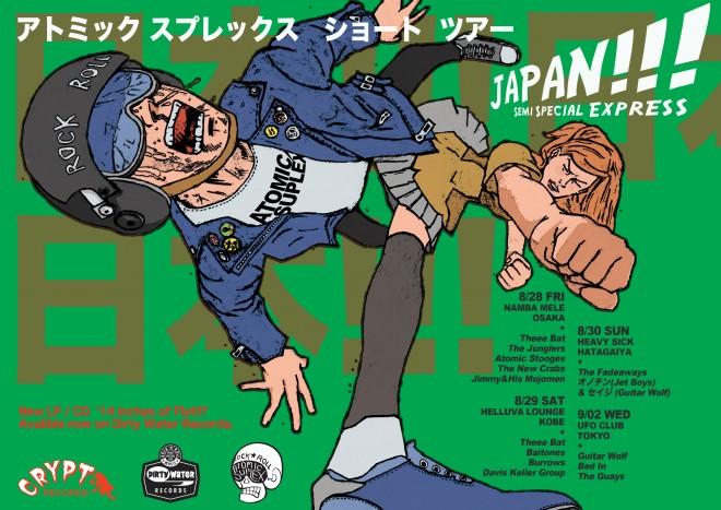 Japan Tour poster header