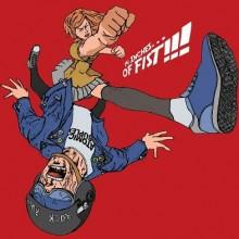 Atomic Suplex - 14 Inches of Fist record cover